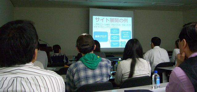 af120501-ls_college.JPG